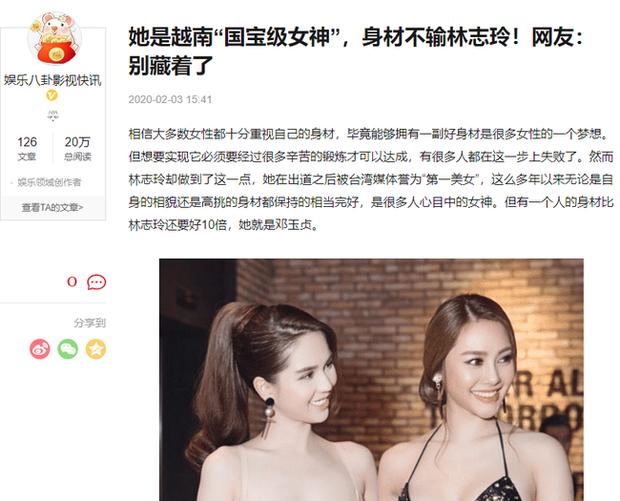 Ngọc Trinh bất ngờ được truyền thông Hoa ngữ so với chân dài quyền lực Lâm Chí Linh, thậm chí còn đỉnh hơn gấp 10 lần? - Ảnh 1.