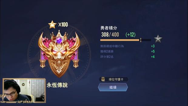 Liên Quân Mobile: Chưa chào sân Đấu Trường Danh Vọng, Lai Bâng đã leo lên Top 1 Thách Đấu server Đài Loan. Đối trọng xứng tầm của ADC là đây chứ đâu! - Ảnh 2.