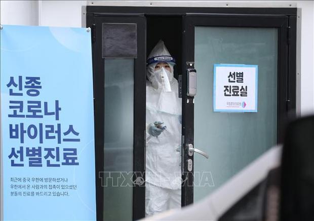 Hàn Quốc trở thành nước thứ ba điều trị thành công bệnh nhân nhiễm nCoV bằng thuốc điều trị HIV - Ảnh 1.