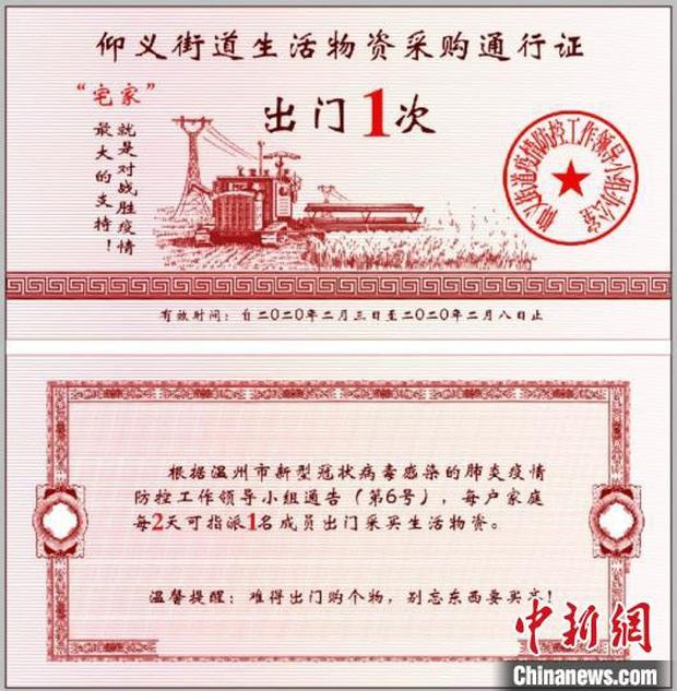 Địa phương Trung Quốc phát thẻ thông hành như tem phiếu bao cấp, nghiêm ngặt hạn chế người dân đi lại - Ảnh 1.