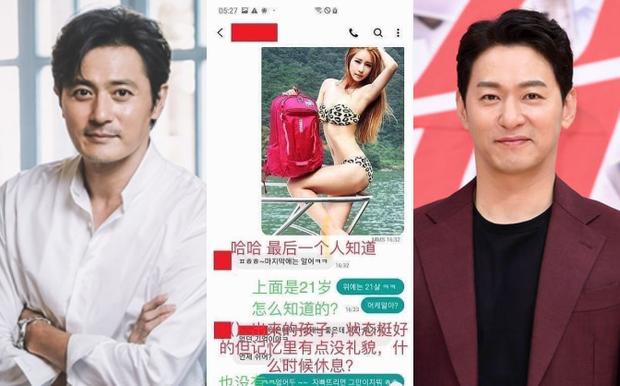 Go So Young lần đầu xuất hiện sau scandal săn gái chấn động của ông xã Jang Dong Gun, biểu cảm gây tranh cãi nảy lửa - Ảnh 2.