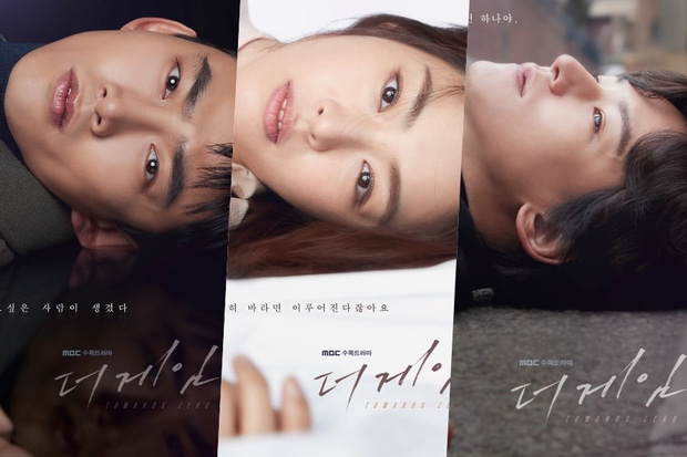 The Game Towards Zero: Phim trinh thám bánh cuốn, Taecyeon đẹp hút hồn nhưng Lee Yeon Hee vẫn đơ như tượng - Ảnh 2.