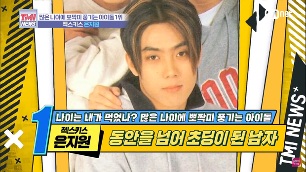 Top 6 thần tượng không tuổi của Kpop: Không thể thiếu Dara, Taeyeon, nhà SM chiếm gần 1 nửa - Ảnh 1.