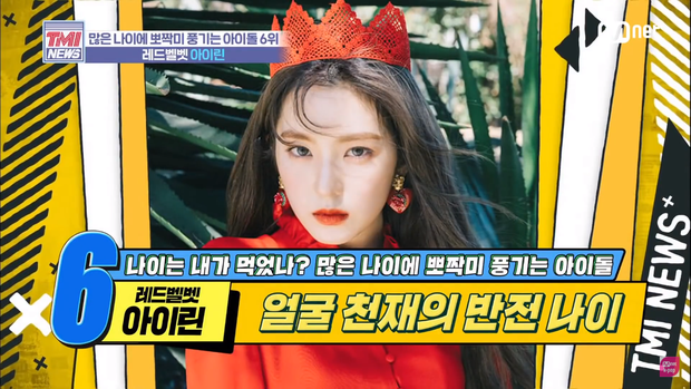 Top 6 thần tượng không tuổi của Kpop: Không thể thiếu Dara, Taeyeon, nhà SM chiếm gần 1 nửa - Ảnh 11.