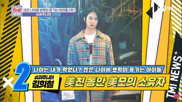 Top 6 thần tượng không tuổi của Kpop: Không thể thiếu Dara, Taeyeon, nhà SM chiếm gần 1 nửa - Ảnh 3.