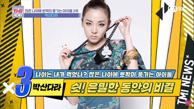 Top 6 thần tượng không tuổi của Kpop: Không thể thiếu Dara, Taeyeon, nhà SM chiếm gần 1 nửa - Ảnh 5.