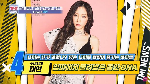 Top 6 thần tượng không tuổi của Kpop: Không thể thiếu Dara, Taeyeon, nhà SM chiếm gần 1 nửa - Ảnh 7.