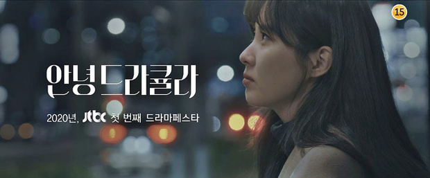 Seo Hyun (SNSD) đau khổ vì bị mẹ ngăn cấm tình yêu đồng giới trong Hello Dracula - Ảnh 3.
