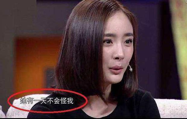 Uẩn khúc Cbiz: Lưu Khải Uy cưới vội vì Dương Mịch mang thai ngoài ý muốn, đối tượng kết hôn hóa ra là bạn diễn xinh đẹp - Ảnh 2.