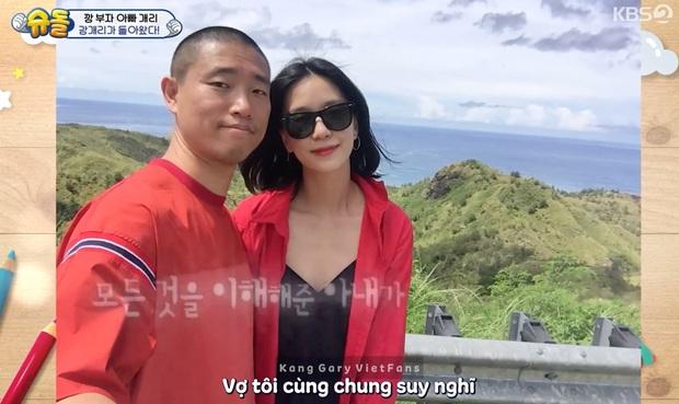 Fan Monday Couple sướng rơn khi lần đầu tiên sau 3 năm, Kang Gary gọi tên Song Ji Hyo trên show thực tế! - Ảnh 6.
