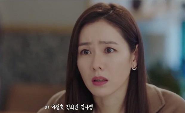 Muốn sanh chảnh như Son Ye Jin không khó: Chính là sắc son hồng phai làm nên nhan sắc đỉnh cao của chị đẹp - Ảnh 6.