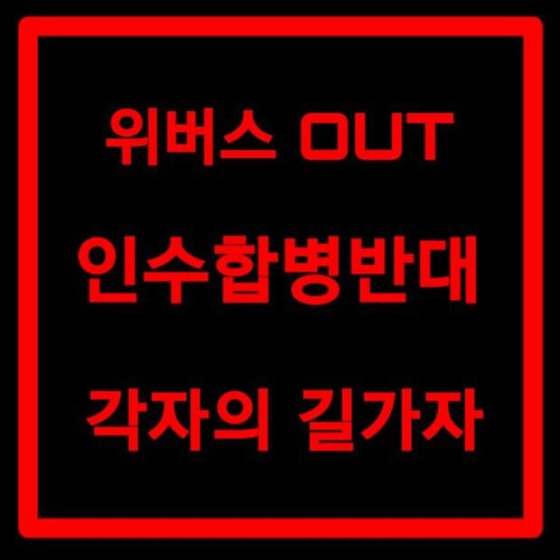 Weverse là gì mà khiến fan BTS chỉ trích, fan SEVENTEEN thì kịch liệt phản đối khi nghe tin thần tượng của mình sắp gia nhập mạng xã hội này? - Ảnh 3.