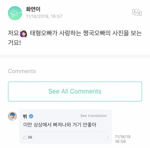 Weverse là gì mà khiến fan BTS chỉ trích, fan SEVENTEEN thì kịch liệt phản đối khi nghe tin thần tượng của mình sắp gia nhập mạng xã hội này? - Ảnh 10.