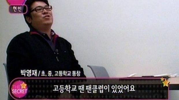 Bạn học tiết lộ về Hyun Bin thời trung học: Nhan sắc, học lực khiến fan thốt lên Thanh xuân nợ ta 1 nam thần như thế! - Ảnh 3.