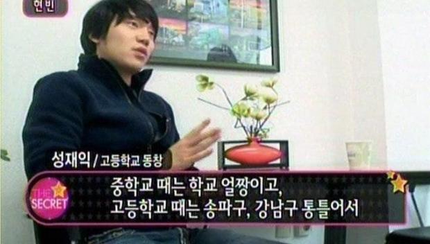 Bạn học tiết lộ về Hyun Bin thời trung học: Nhan sắc, học lực khiến fan thốt lên Thanh xuân nợ ta 1 nam thần như thế! - Ảnh 2.