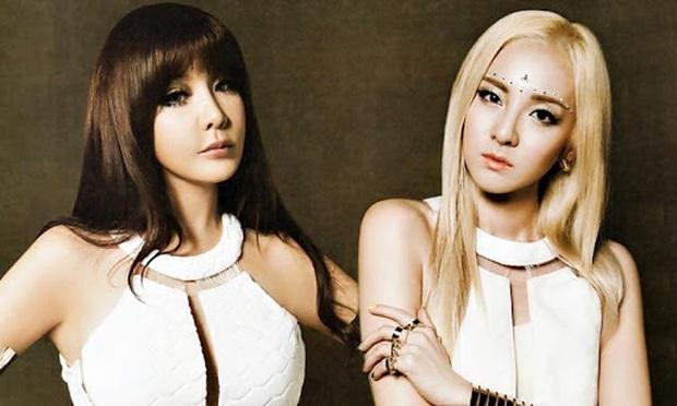 Dara tự cảm thấy vô dụng khi ở cùng 2NE1, Park Bom đáp lại: Cô ấy không biết điểm mạnh của mình ở đâu - Ảnh 1.