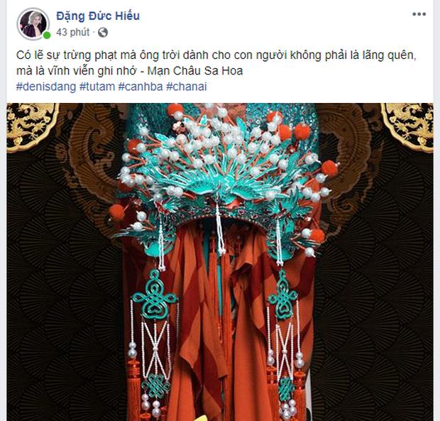 Denis Đặng tung tấm poster bí ẩn được đồn đoán là Tự Tâm 3, sẽ kết hợp với rapper Khói nhưng có cả váy của Hương Giang xuất hiện? - Ảnh 4.