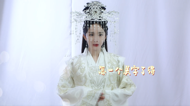 Lộ tạo hình Bạch Thiển Dương Mịch mặc váy cưới ở Chẩm Thượng Thư, chỉ tiếc vì thiếu Dạ Hoa Triệu Hựu Đình - Ảnh 2.