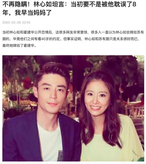 Nếu không vì người yêu cũ tòm tem với bạn thân, Lâm Tâm Như sẽ không lấy Hoắc Kiến Hoa mà lên xe hoa từ lâu - Ảnh 1.