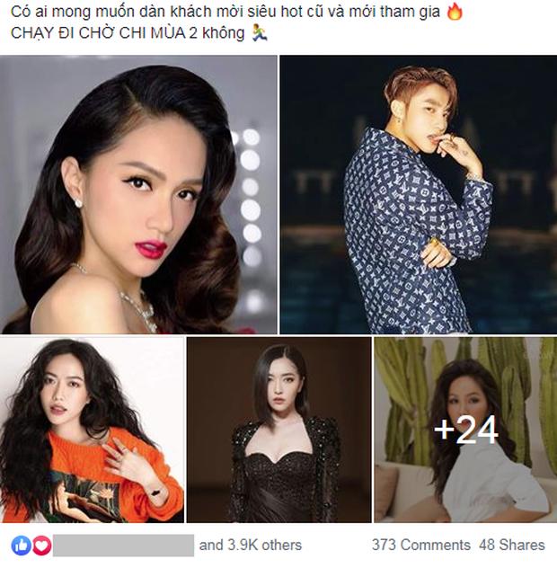 Sơn Tùng M-TP, Hương Giang, Diệu Nhi... được kỳ vọng làm khách mời của Chạy đi chờ chi mùa 2 - Ảnh 1.