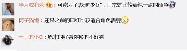 Trạm Kế Tiếp Là Hạnh Phúc: Fan chu đáo photoshop màu son nhạt toẹt của Tống Thiến cho đậm nhưng lại bị phản dame cực mạnh - Ảnh 5.
