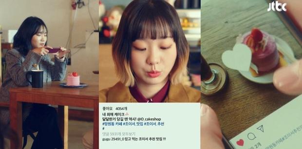 Nữ chính độc đủ đường của Park Seo Joon ở Tầng Lớp Itaewon: Bùng nổ độ điên với IQ 162, mở miệng là đòi trái đất bay màu - Ảnh 2.