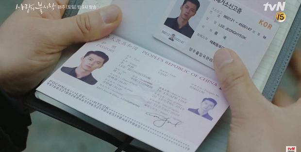 Liêm sỉ của chị em lại vô tình đánh rơi vì nhan sắc cực phẩm trên tấm hình hộ chiếu Hyun Bin ở Crash Landing on You rồi! - Ảnh 1.