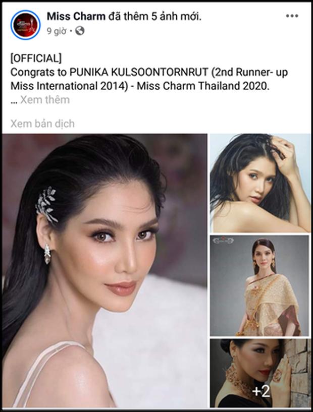 Xôn xao trước thông tin đại diện Thái Lan dự thi Miss Charm 2020 từng vướng scandal ma túy vẫn giữ vững danh hiệu đến khó hiểu - Ảnh 1.
