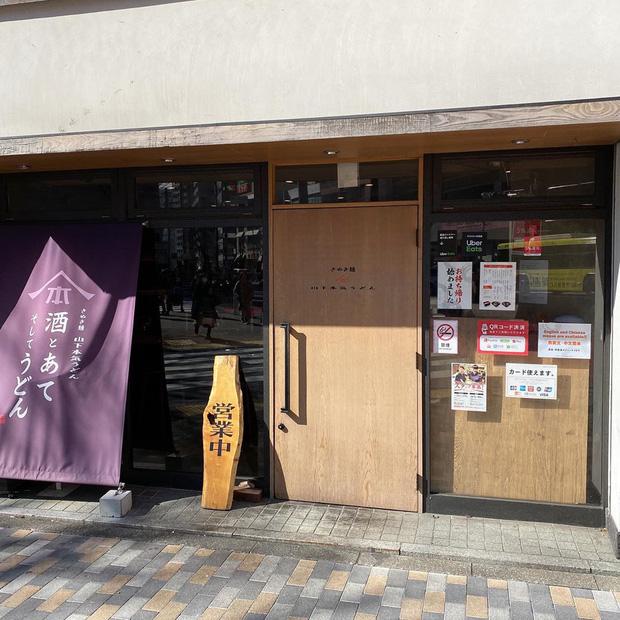 Món ăn mới đang gây lú ở Nhật Bản: Tưởng kem nhưng lại chẳng phải, đào sâu bên dưới mới thấy điều bất ngờ - Ảnh 8.