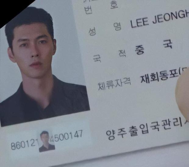 Liêm sỉ của chị em lại vô tình đánh rơi vì nhan sắc cực phẩm trên tấm hình hộ chiếu Hyun Bin ở Crash Landing on You rồi! - Ảnh 2.