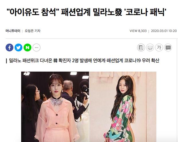 Nhân viên Chungha nhiễm virus COVID-19, Song Hye Kyo, Lisa (BLACKPINK) và cả dàn sao Hàn dự Milan Fashion Week bị réo gọi - Ảnh 4.