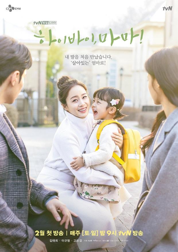 Sau ekip Chungha, đến nhân viên đoàn làm phim của Kim Tae Hee bị nghi nhiễm virus COVID-19, cả ekip dừng quay - Ảnh 1.