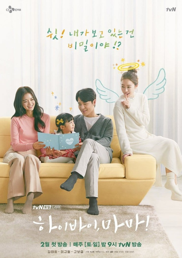 Sau ekip Chungha, đến nhân viên đoàn làm phim của Kim Tae Hee bị nghi nhiễm virus COVID-19, cả ekip dừng quay - Ảnh 2.