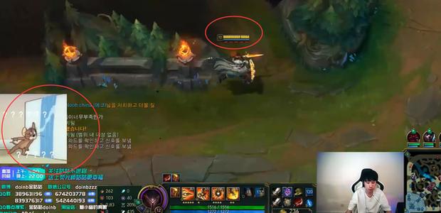 Bật khóc trên stream vì hành vi kỳ thị Trung Quốc tại máy chủ Hàn, Doinb bị fan Hàn Quốc chỉ trích làm màu, nịnh bợ - Ảnh 2.
