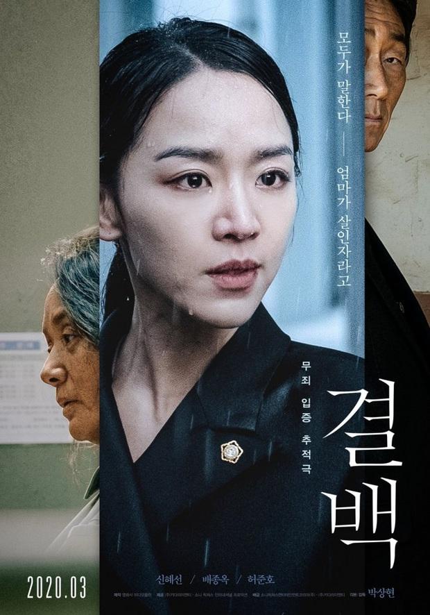 Điện ảnh Hàn tháng 3: Cuộc đổ bộ của thiên tài lừa đảo Parasite và binh đoàn nữ thần nhan sắc mượt mà của xứ Kim Chi - Ảnh 17.