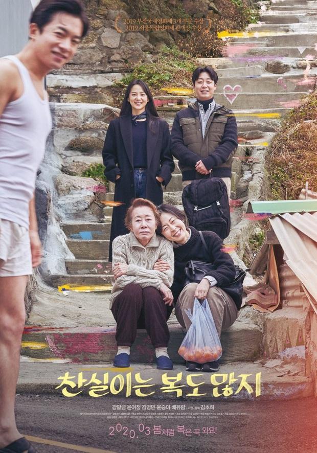 Điện ảnh Hàn tháng 3: Cuộc đổ bộ của thiên tài lừa đảo Parasite và binh đoàn nữ thần nhan sắc mượt mà của xứ Kim Chi - Ảnh 9.