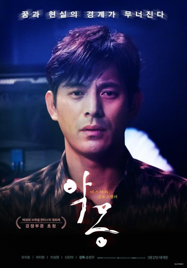 Điện ảnh Hàn tháng 3: Cuộc đổ bộ của thiên tài lừa đảo Parasite và binh đoàn nữ thần nhan sắc mượt mà của xứ Kim Chi - Ảnh 11.