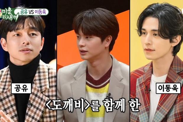 Sung Jae (BtoB) tiết lộ: Anh Gong Yoo & Lee Dong Wook chăm sóc tôi giống như... bố mẹ vậy! - Ảnh 2.
