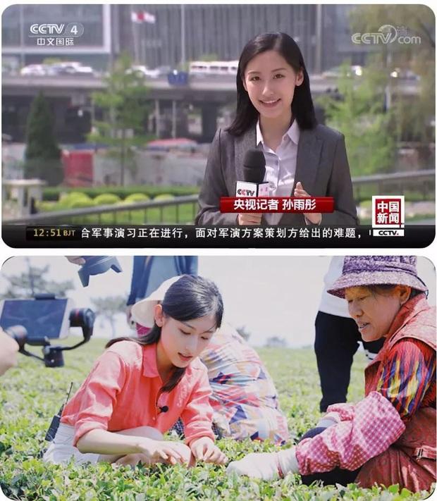 Cặp chị em sinh đôi nổi tiếng nhất Trung Quốc từng tốt nghiệp Harvard bây giờ ra sao? - Ảnh 4.