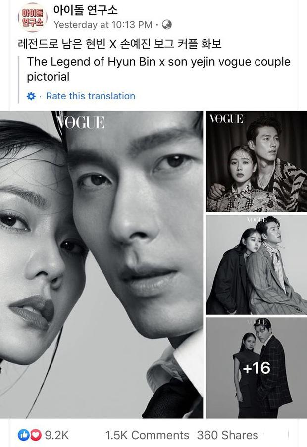 Bộ ảnh tạp chí bỗng trở lại của bộ đôi Hyun Bin và Son Ye Jin: 2 cực phẩm áp sát vào nhau thế này, dân tình sống sao? - Ảnh 9.