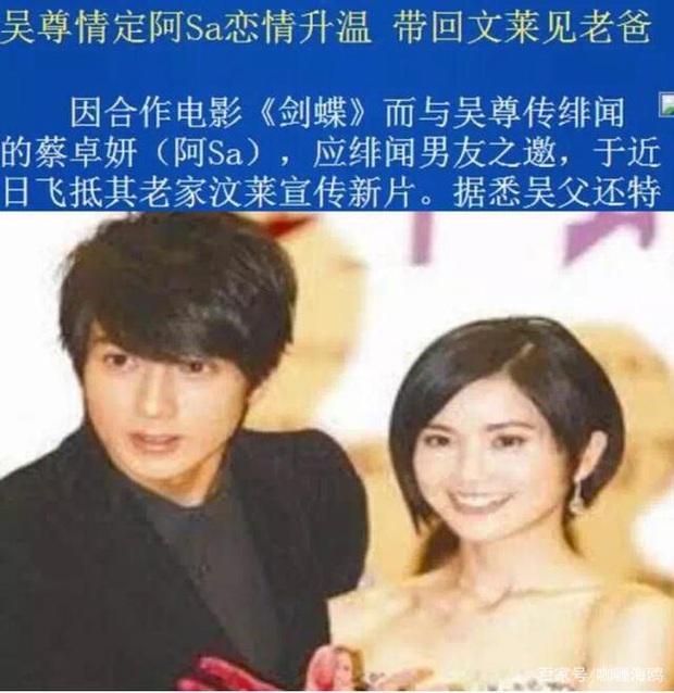 Cái kết đắng của sao Cbiz giấu giếm chuyện tình cảm: Fan Ngô Tôn tố idol lừa đảo, Lưu Đức Hoa bị yêu cầu rời khỏi showbiz - Ảnh 9.