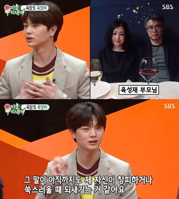 Sung Jae (BtoB) tiết lộ: Anh Gong Yoo & Lee Dong Wook chăm sóc tôi giống như... bố mẹ vậy! - Ảnh 4.