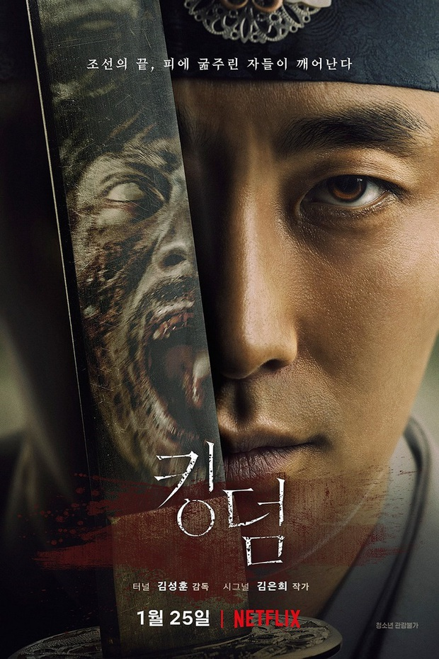 5 lí do Kingdom là series zombie hàng đầu châu Á: Train to Busan bản cổ trang, hoành tráng như cuốn phim điện ảnh dài 12 tiếng! - Ảnh 1.