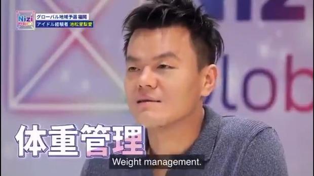 JYP bị ném đá khi chê bai ngoại hình thiếu nữ 17 tuổi trên show thực tế và đây không phải là lần đầu tiên! - Ảnh 1.