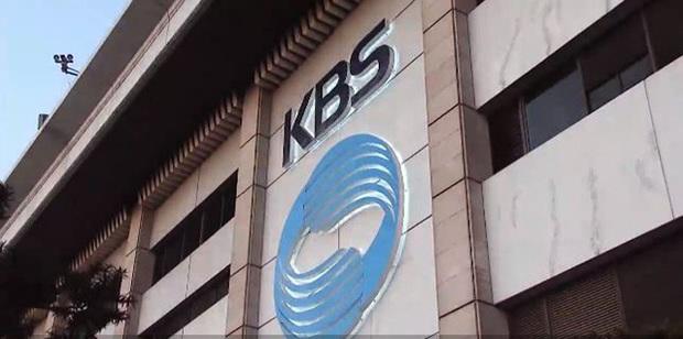 KBS xác nhận nhân viên đài dương tính với virus COVID-19, 11 đồng nghiệp bị cách ly, trụ sở chính đóng cửa để kiểm dịch - Ảnh 3.