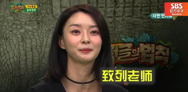 Nữ phụ hot nhất Itaewon Class Kwon Nara từng gây xao xuyến khi khoe mặt mộc trên show thực tế - Ảnh 6.