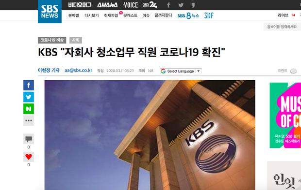 KBS xác nhận nhân viên đài dương tính với virus COVID-19, 11 đồng nghiệp bị cách ly, trụ sở chính đóng cửa để kiểm dịch - Ảnh 2.