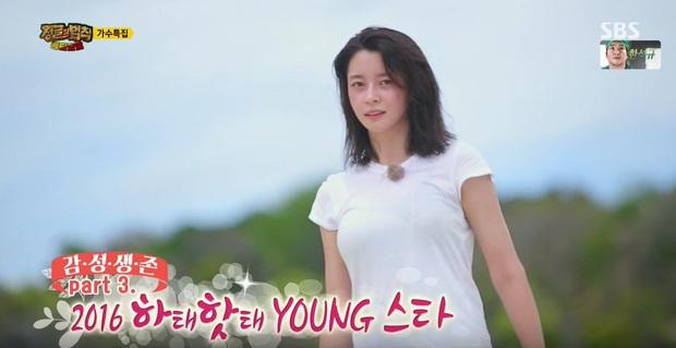 Nữ phụ hot nhất Itaewon Class Kwon Nara từng gây xao xuyến khi khoe mặt mộc trên show thực tế - Ảnh 3.