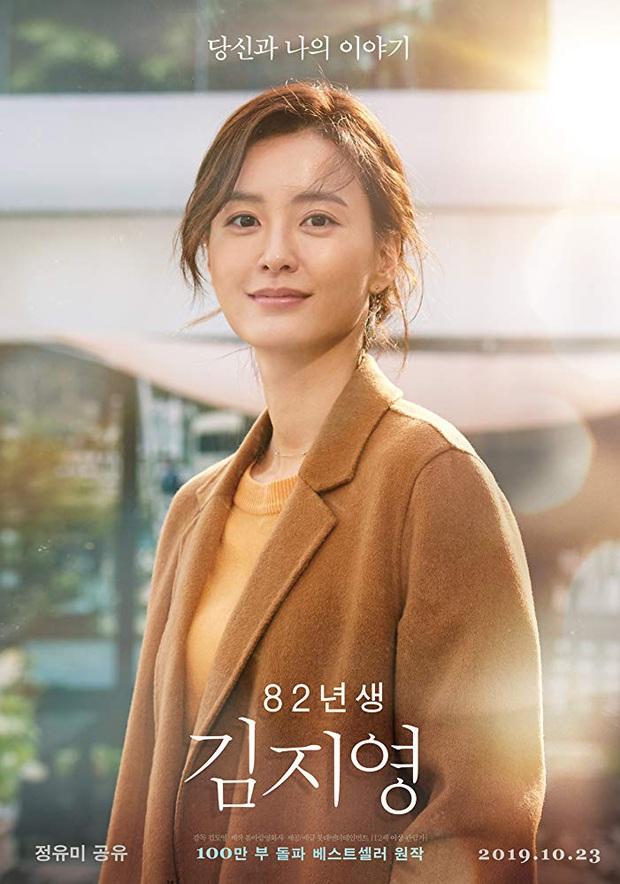 Choáng dàn cast siêu phẩm chưa ra mắt đã gây nổ: Gong Yoo - Yumi, Suzy - Bo Gum đụng độ ngại ngùng, sốc hơn là nữ thần Cbiz - Ảnh 15.