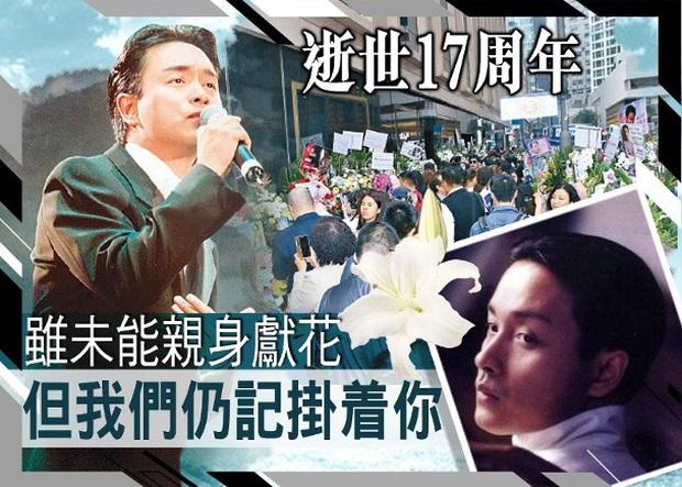 Năm nay lễ đặt hoa tưởng niệm 17 năm ngày mất của Trương Quốc Vinh bị huỷ bỏ vì COVID-19, mọi hoạt động tổ chức online - Ảnh 2.